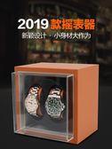 手錶盒手錶自動 搖錶器 機械錶 德國進口品質 錶盒晃錶器轉錶器單錶迷你【諾克男神】