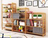 收納柜置物架實木書架桌面收納【奇趣小屋】