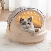 貓包太空艙網紅貓咪多功能貓窩兔兔荷蘭豬寵物外出便攜航空箱手提