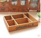 木盒子復古托盤實木做舊桌面收納盒儲物盒分...