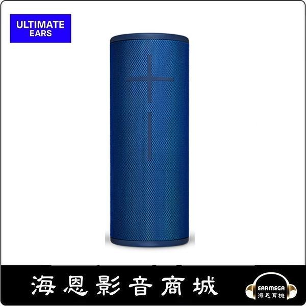 【海恩數位】美國 Ultimate Ears UE Boom3 無線藍芽喇叭 藍色