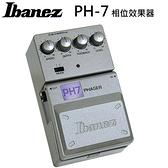 【非凡樂器】Ibanez PH7 Effect Pedals 全新品公司貨【電吉他效果器/相位水聲】