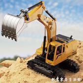 遙控挖掘機合金遙控挖土機兒童玩具電動工程車男孩模型汽車鉤勾機 創意家居生活館