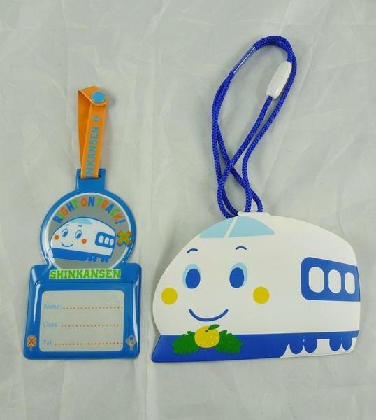 【震撼精品百貨】Shin Kan Sen 新幹線~姓名吊牌/扁平吊繩置物袋(共2款)