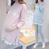 孕婦裝春裝孕婦外穿長袖韓版裙子中長款孕婦上衣衛衣春秋夏季(新品上架)