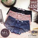 內褲-藍調派對(內衣可加購)透膚蕾絲透氣呼吸低腰三角居家女M/L 玩美維納斯 平價內衣推薦品牌