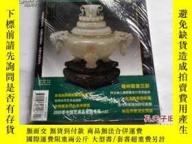 二手書博民逛書店期刊:《收藏》罕見2005年第5期 16開Y203467 中國《