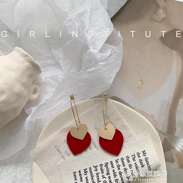 新年耳飾-過年喜慶紅色愛心耳環女秋冬新款潮網紅氣質長款耳墜新年耳飾 多麗絲