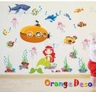 壁貼【橘果設計】海底世界 DIY組合壁貼...