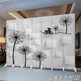 屏風 中式屏風隔斷簡約現代客廳酒店辦公室時尚歐式裝飾行動牆防水摺屏DF 免運 維多