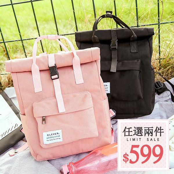 後揹包-日系小清新街頭款純色布貼大容量帆布後揹包 可放A4 雙肩包 【AN SHOP】