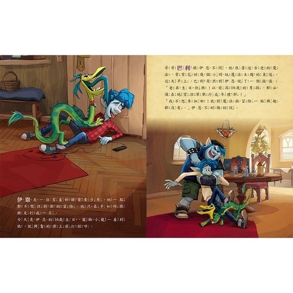 1/2的魔法電影原著繪本 三采 (購潮8)
