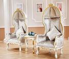 巴洛克歐式新古典公主椅蛋型椅鳥籠椅凳香檳金050876通販屋
