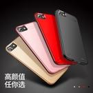 蘋果背夾行動電源iphone7電池