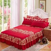 (低價促銷)床裙單件正韓棉質加厚簡約床蓋