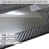 【Ezstick】ASUS G713 G713QC G713QE G713QM TOUCH PAD 觸控板 保護貼
