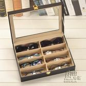 皮革透明眼鏡收納盒整理盒 多8格太陽鏡墨鏡便攜收藏展示盒旅行 自由角落