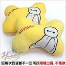 00270076-2 882A 新款骨頭枕/大白黃款/圖款不挑/一組2入 汽車枕頭