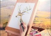 繪畫架 手提油畫箱便攜式寫生畫架畫箱繪畫用木質工具箱 綠光森林