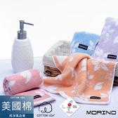 MORINO 美國棉油桐花方巾【愛買】