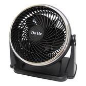 (DaHe)大風吹 8吋空調循環扇(TF-801)