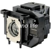 【EPSON】ELPLP67 OEM副廠投影機燈泡 for EB-S02 / EB-S11 / EB-S12 / EB-SXW11