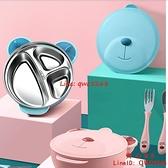 餐盤不銹鋼分格吸盤式吃飯卡通注水保溫碗輔食嬰兒童餐具套裝【齊心88】