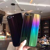 Phone X 6S 7 8 PLUS 手機殼 鐳射 電鍍 幻彩 極光 漸變色 保護套 玻璃 鏡面 保護殼 全包