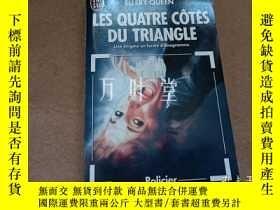 二手書博民逛書店萬葉堂罕見法文原版推理小說 les quatre cotes du triangleY25771 ellery