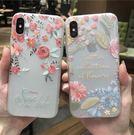 【SZ35】iPhone X手機殼 英文...