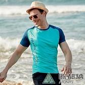 【南紡購物中心】【ATUNAS歐都納】男款Polygiene涼感抑菌短袖T恤(A1TS2103M湖綠)