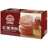 喜年來紅麴薄餅300g ~愛買~