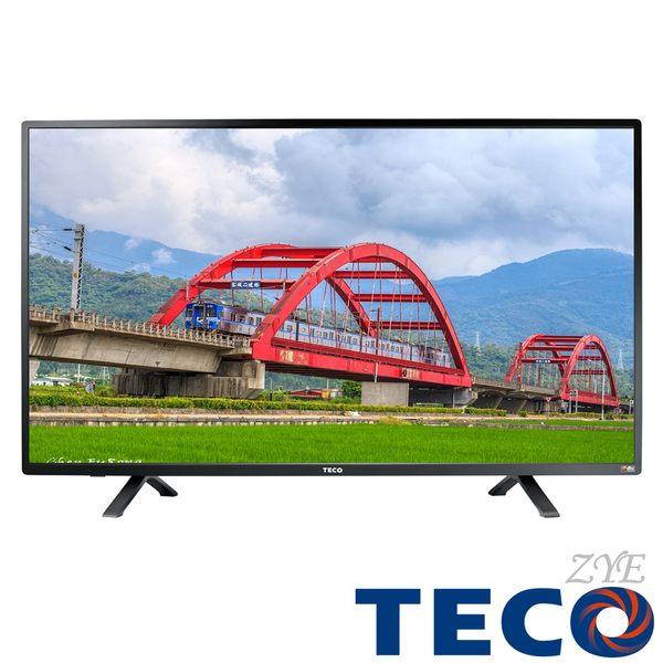 活動促銷【福利品】TECO東元 43吋TL43A2TRE FHD液晶顯示器附視訊盒(東元保固一年)