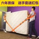 搬家神器背帶款家用繩子搬家具帶冰箱搬運帶尼龍繩重物搬家帶肩帶 宜品