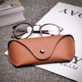 (百貨週年慶)眼鏡盒軟皮革無框架墨鏡復古簡約男款超輕金屬扣收納盒鏡盒女