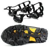 戶外18齒加強型冰爪防滑鞋套OR1394『科炫3C』