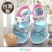中大女童鞋 台灣製Hello kitty正版大女孩涼鞋 魔法Baby