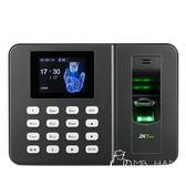 打卡鐘  中控智慧指紋考勤機手指打卡機上班簽到機打卡器zk3960打卡神器指紋式科技識別器一體機