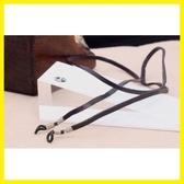 眼鏡配件 純手工定制牛皮眼鏡掛繩老花鏡防滑鍊送父母長輩男士復古眼鏡鍊子