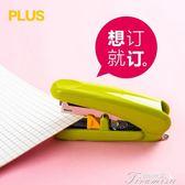 日本PLUS普樂士ST-010XH啪嗒訂書機可調節裝訂深度訂書器  聖誕節下殺