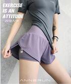 annerun運動短褲女防走光寬鬆速干跑步健身褲高腰緊身收腹瑜伽褲