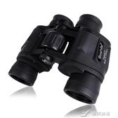 雙筒拍照望遠鏡12x45高倍高清微光夜視演唱會望眼鏡1000 樂芙美鞋