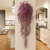 好康推薦仿真金鐘柳壁掛裝飾花假花藤條塑料花垂吊藤蔓植物墻面吊蘭室內