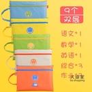 補習包 文件包 科目分類文件袋拉鍊大容量語文數學英語帆布A4收納袋裝書袋補習補課學科