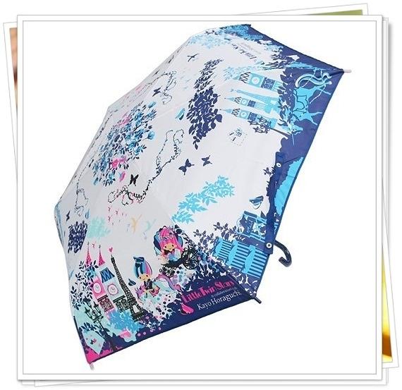 雙子星 063699 雨傘 3折傘  正版 通販 奶爸商城