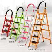 梯子家用室內摺疊梯加厚人字梯鋼管扶梯家庭爬梯四步五步六步樓梯 卡布奇諾igo