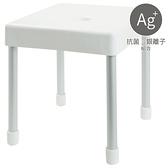 鋁製輕量抗菌沐浴椅 H30 WH NITORI宜得利家居