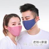 蘇瓊冰絲仿真絲緞面情侶防曬面罩女防霧霾花粉過敏防護口罩男 ys7104『時尚玩家』