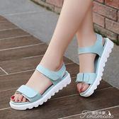夏季女生涼鞋新款時尚百搭平跟魔術貼平底韓版學生女鞋子 提拉米蘇