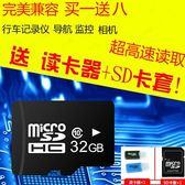 記憶卡128g高速sd卡64g手機通用內存卡128G儲存tf卡高速行車記錄儀讀卡器